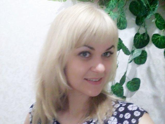Районе знакомства в сславянком