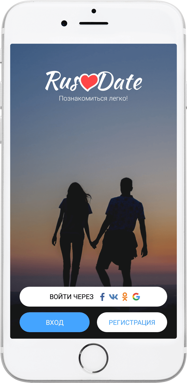 Знакомства по русски в германии имтим знакомства без активации анкет